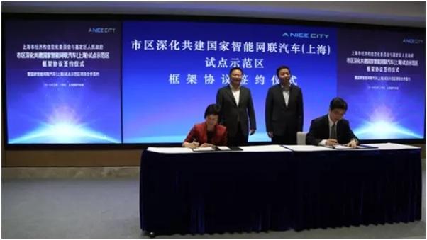 2017 SIAC agreement