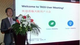 2016_12th_technical_meeting_of_tass_china_item_image